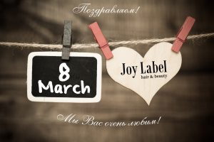Greeting Card, Joy Label