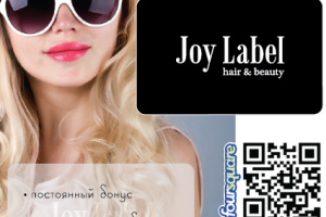 Loyalty Program, Joy Label